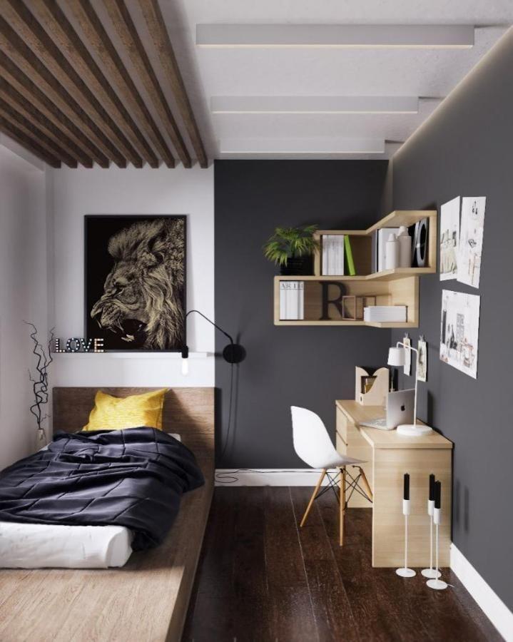 Idéias de decoração para seu quarto